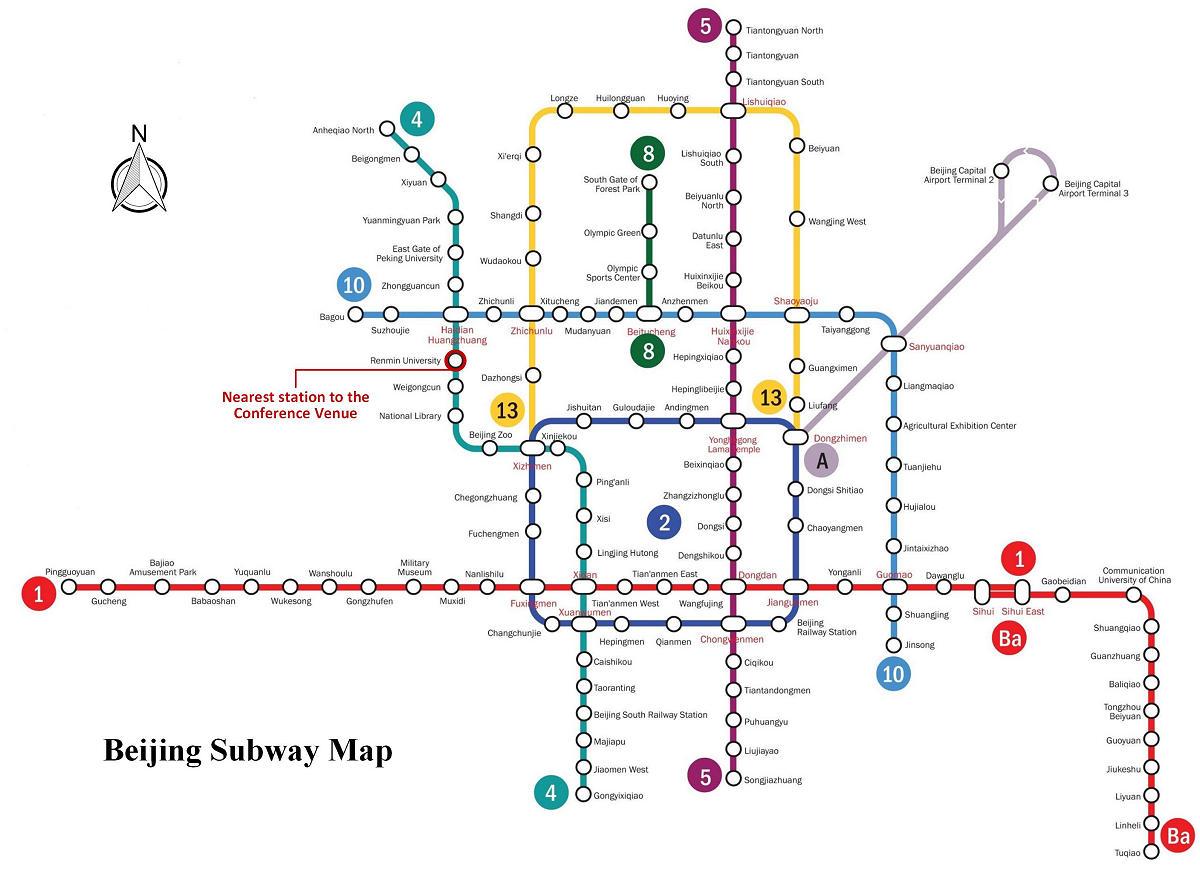 Beijing Interactive Subway Map.Humanoids 2018